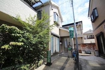 ภาพ จิยูเกะอินน์ ใน อิซุมิซะโนะ