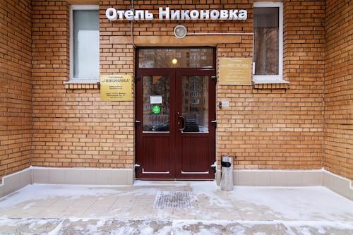 尼克諾夫卡酒店/