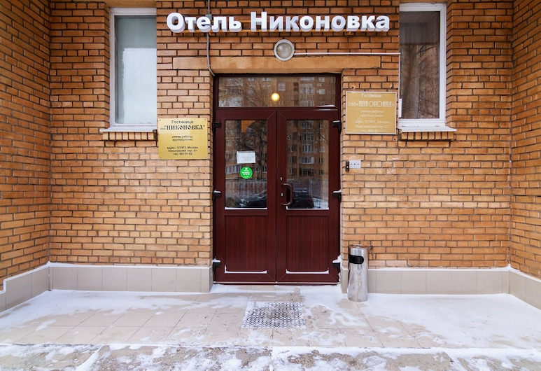 Nikonovka Hotel, Moskwa