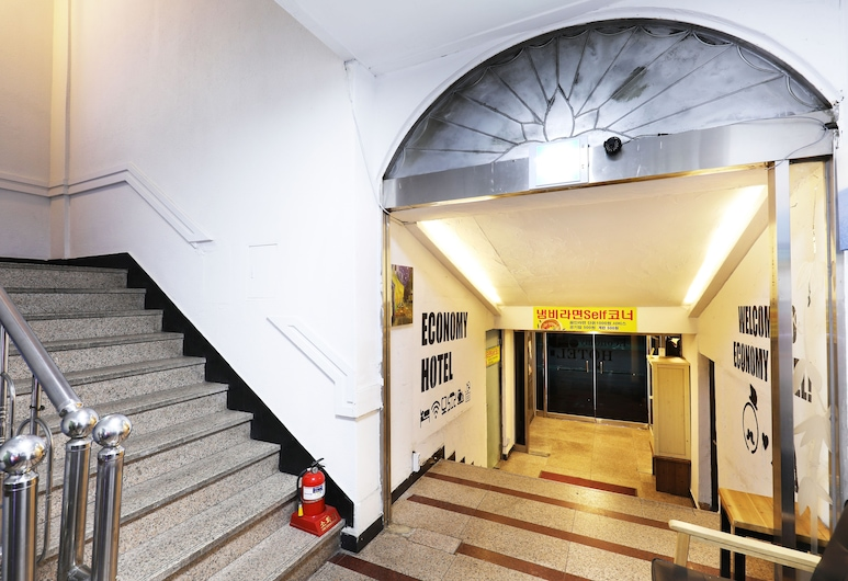 Hotel Economy, Incheon, Lobby