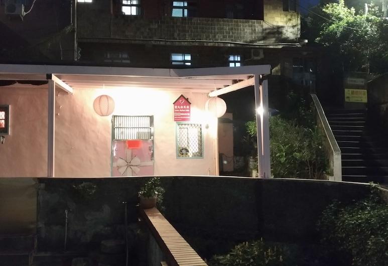 ラブ ジォウフェン ホームステイ (愛九份民宿), 新北市, ホテルのフロント - 夕方 / 夜間
