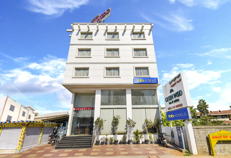 FabHotel Greenwood Inn & Suites, Mysore