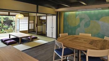 京都Kyo no Ondokoro FUYACHO-NIJO #4的圖片