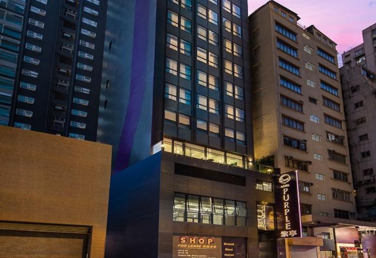 香港紫亭酒店, 香港, 酒店入口