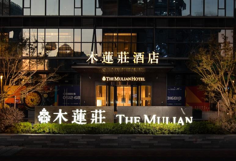 蘇州高鐵北站木蓮莊酒店, 蘇州市, 飯店正面