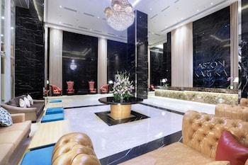 Cakarta bölgesindeki Aston Kartika Grogol Hotel & Conference Center resmi