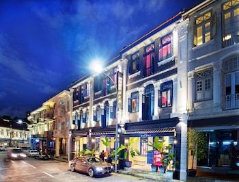 ภาพ โรงแรมโซโลฮา ใน สิงคโปร์