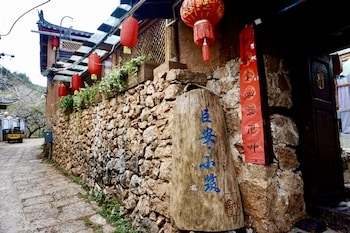Picture of Lijiang Jayden Lodge in Lijiang