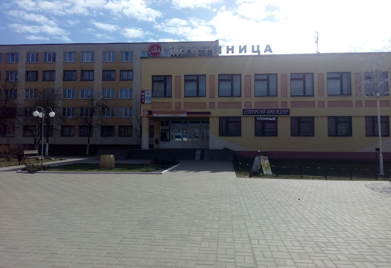 Hotel OZAA, Asipovichy