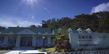 恩納Wayn-Zen Onna Hotel的圖片