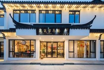 A(z) Floral Hotel Suzhou Wenlv Wannianqiao hotel fényképe itt: Szucsou