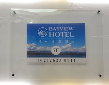 Picture of Tamsui BayView Hotel in New Taipei City