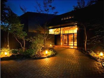 A(z) Hakone Kuoritei  hotel fényképe itt: Hakone
