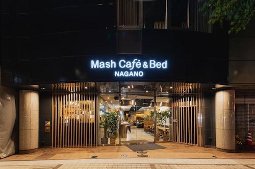 長野瑪希咖啡與床飯店