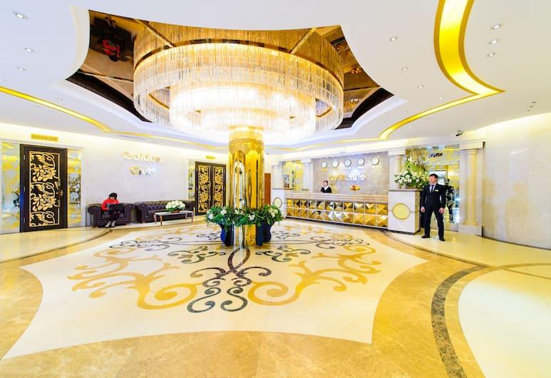 Отель «О'Азамат», Нур-Султан, Стойка регистрации