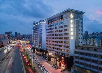 תמונה של The Mulian Hotel of Bantian Shenzhen בשנזן