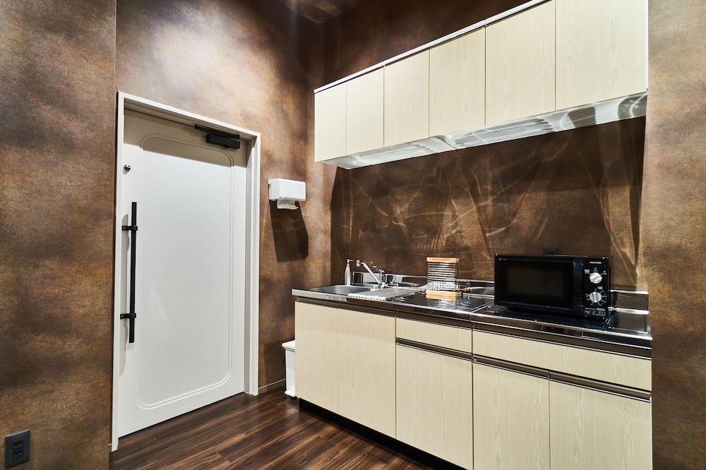 Spoločná kuchyňa