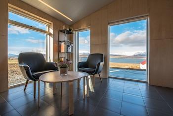 Mynd af Sunnuhlíð Apartment B í Akureyri