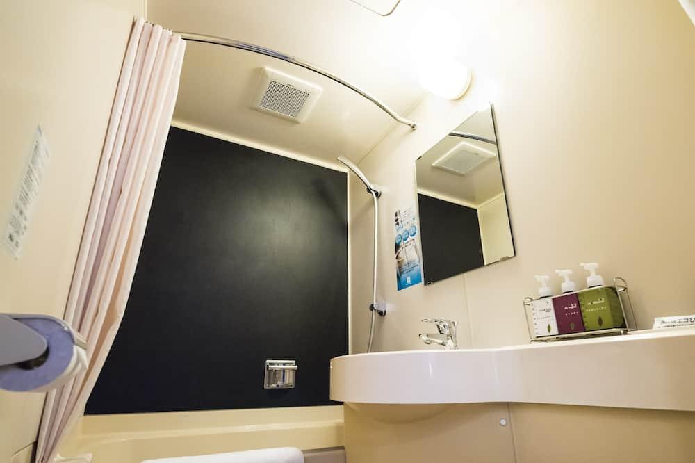 Habitación con 2 camas individuales, para no fumadores - Baño
