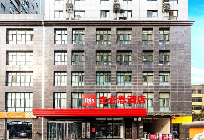 Ibis Xian wandaone Hotel, Xi'an