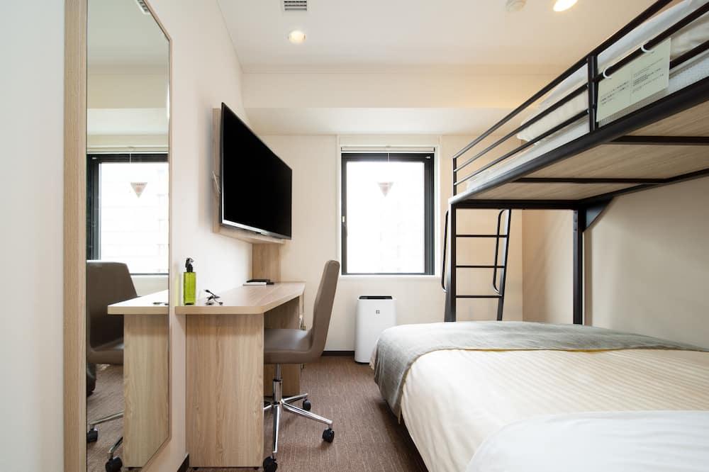 Super Room - Living Area