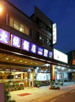 Picture of Da Tong B&B in Yuchi