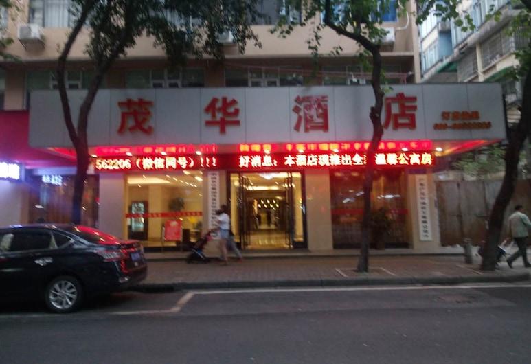 廣州茂華酒店, 廣州市