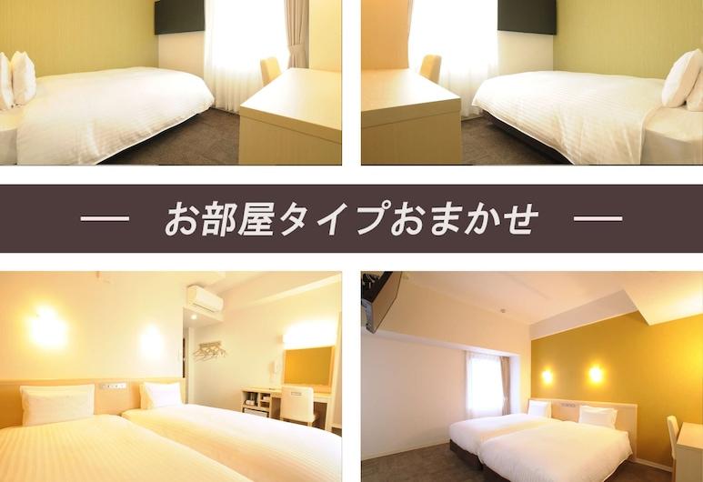 AB Hotel Ubeshinkawa, Ube