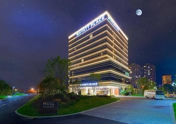 Picture of Hyatt Place Deqing in Huzhou