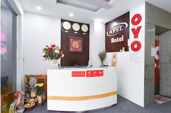 Image de OYO 208 Apec 2 à Hanoï