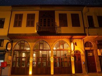 Picture of Luwi Antakya Boutique Hotel in Antakya