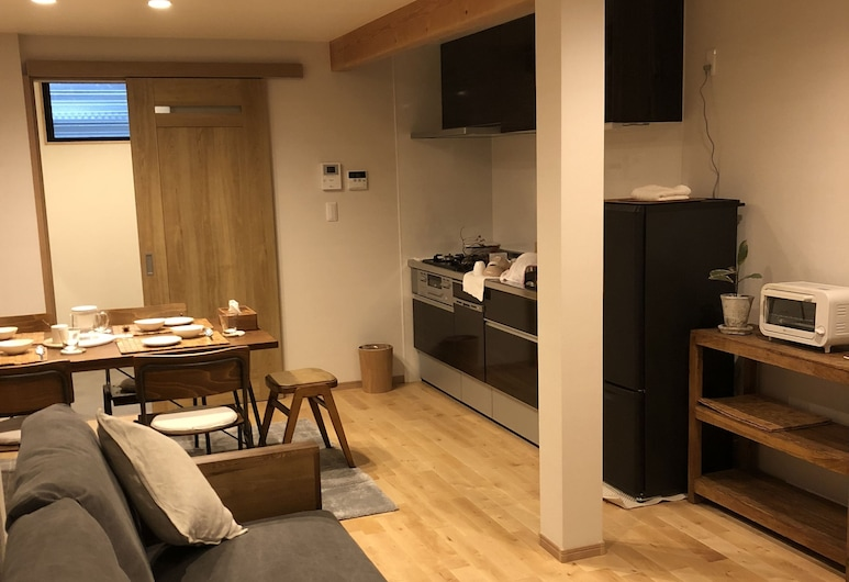 Guest House Harue, Kyoto, Private Vacation Home, Living Area