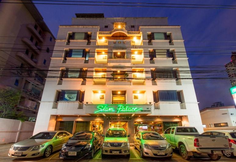 サイアム パレス ホテル, バンコク, ホテルのフロント - 夕方 / 夜間