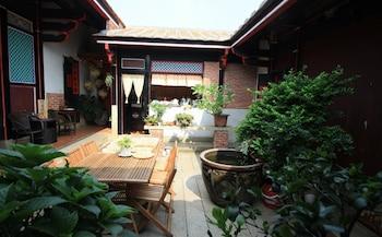 Φωτογραφία του Tan Gu Shou Jin Guesthouse 1, Τζιντσένγκ