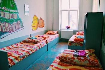 ภาพ Mister Hostel ใน Lviv