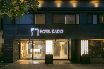Picture of Hotel KADO Gosho-Minami Kyoto in Kyoto