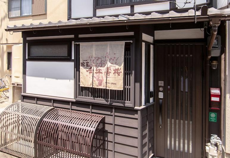 Yadoya Mibu Hakuou, Kyoto