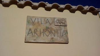 코르푸의 빌라 아르초니타 사진
