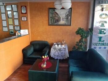Picture of Apart Hotel Victoria in La Paz
