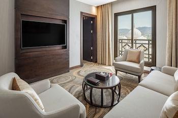 Obrázek hotelu Millennium Makkah Al Naseem ve městě Mecca