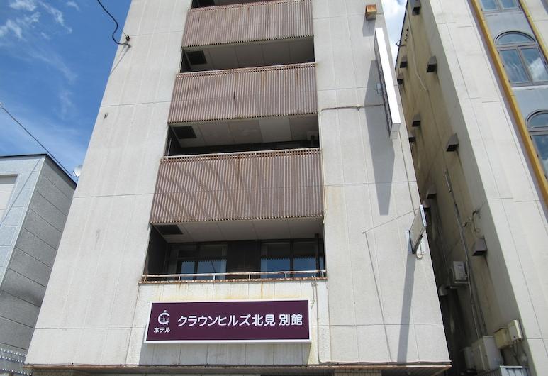 Hotel Crown Hills Kitami Annex, Kitami