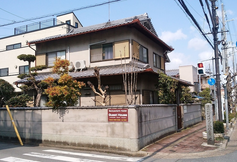 Takama Guest House - Hostel, Nara