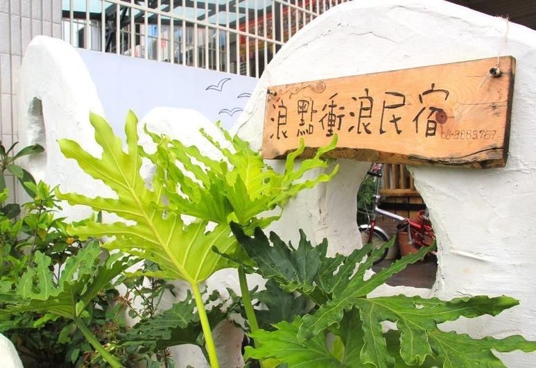 Surfspot House, Hengchun