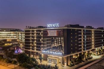Фото MiniMax Premier Hotel Shanghai Hongqiao у місті Шанхай