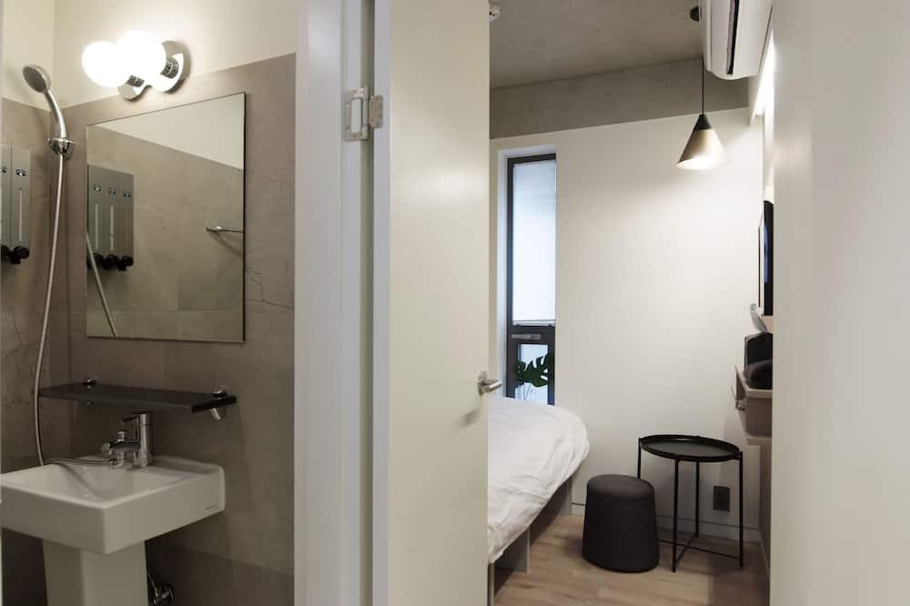 غرفة فردية - سرير فردي منفصل - حمّام