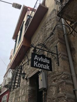 Picture of Avlulu Konak in Ayvalik