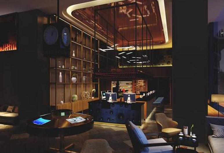 Shanghai Muyi Hotel, Shanghái, Salón lounge del hotel