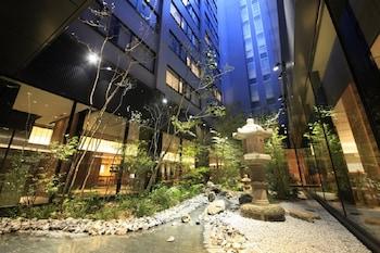 Picture of Richmond Hotel Premier Kyoto Ekimae in Kyoto