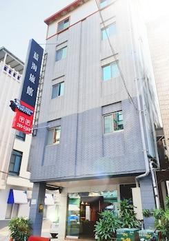 Foto del Blue Ocean Hotel en Kaohsiung