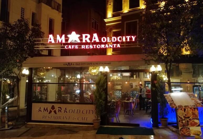 アマラ レストラン ヴェ ホテル, イスタンブール, ホテル エントランス